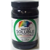 Speedball Water Soluble Screen Printing Ink 32oz