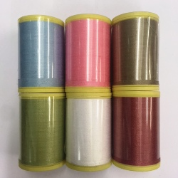 Anchor Cotton Machine Embroidery Thread 10g/454m - Pack of 6 assorted colours (13)
