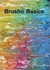 """Brusho Basics"" booklet by Isobel Hall (3 left)"