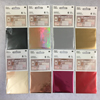 Rico Design Transfer Foil - set of all 8 colours OUT OF STOCK