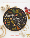 """Hoop Art"" Cristin Morgan NEW (1)"