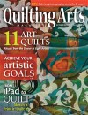 Quilting Arts Oct/Nov 2012 (6)