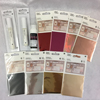Rico Design Transfer Foil pack of 6 sheets NEW