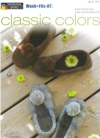 Wash + Filz it! Classic Colors slipper Pattern leaflet no 12 for medium yarns (34)